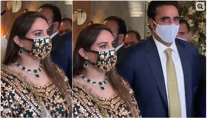 Bakhtawar's wedding photos go viral on social media