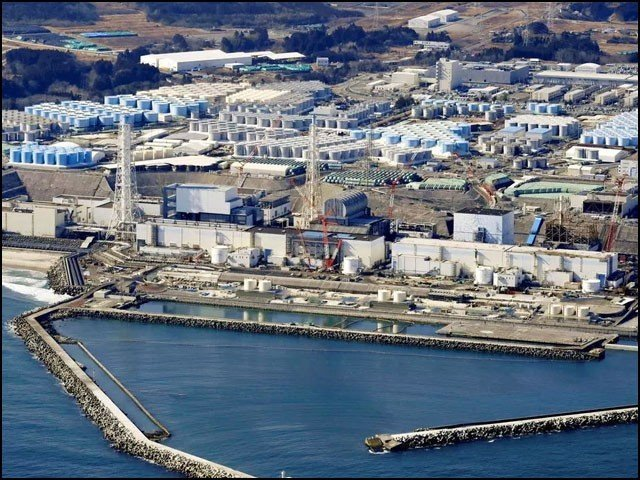 China's harsh criticism of Japanese radioactive waste disposal