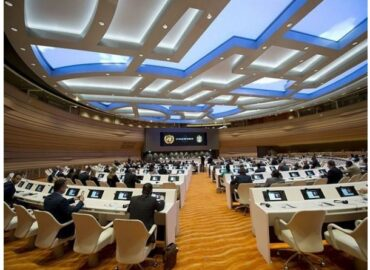 The United Nations World Donor Conference for Afghanistan will be held today